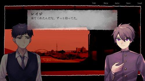 ささやき Game Screen Shot4