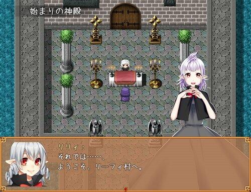 リーフィ村へようこそ、にゅー!【フリー版】 Game Screen Shot1