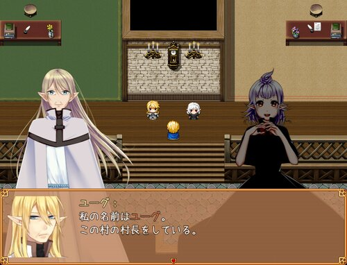 リーフィ村へようこそ、にゅー!【フリー版】 Game Screen Shot2