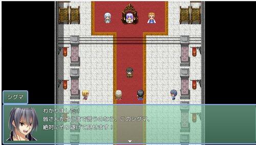 約束のリアライズ(ブラウザ版) Game Screen Shot1