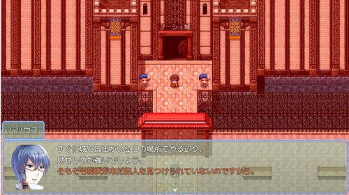 約束のリアライズ(ブラウザ版) Game Screen Shot2