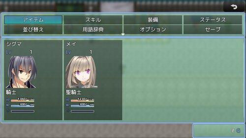 約束のリアライズ(ブラウザ版) Game Screen Shot4