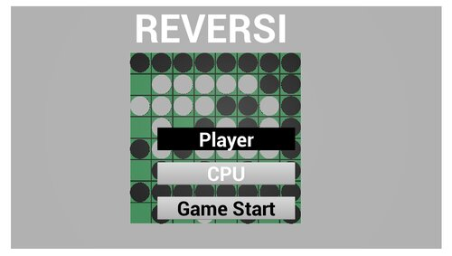 REVERSI Game Screen Shots