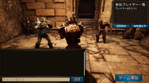 IronGladiator Game Screen Shot4
