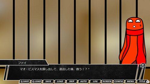 カラフルお化け 第一章【マオ・ビスマス編】 Game Screen Shot1