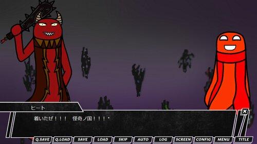 カラフルお化け 第一章【マオ・ビスマス編】 Game Screen Shot2