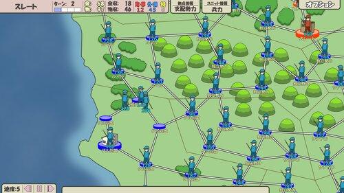 ふゆびよりのマホウ Game Screen Shot1