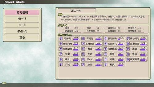 ふゆびよりのマホウ Game Screen Shot2