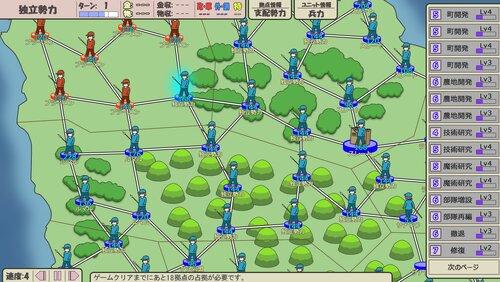 ふゆびよりのマホウ Game Screen Shot3