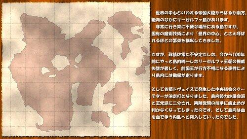 ふゆびよりのマホウ Game Screen Shot4