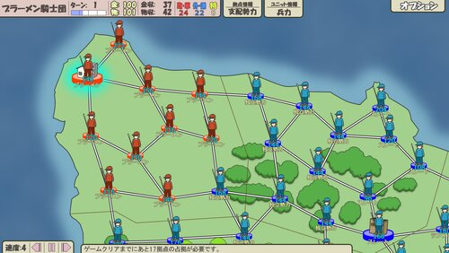 ふゆびよりのマホウ Game Screen Shot5