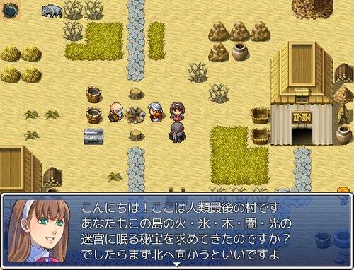 婚活覇道【体験版】 Game Screen Shot1