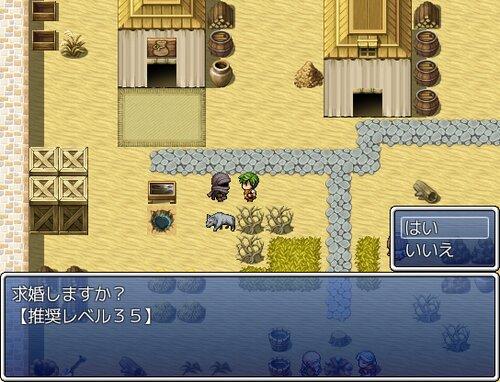 婚活覇道【体験版】 Game Screen Shot2