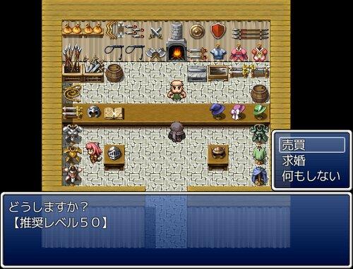 婚活覇道【体験版】 Game Screen Shot3