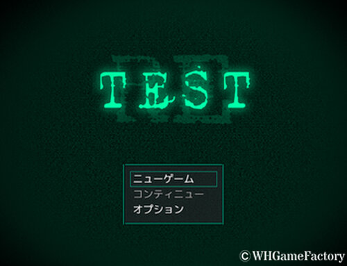 TEST:Re Game Screen Shots