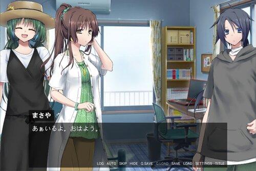 二度目の夏休みは来ない~ウイルス禍の恋愛事情~ Game Screen Shot2