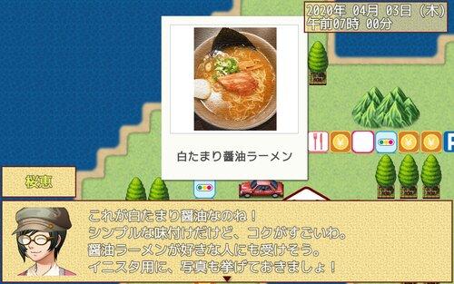 北海道ご当地巡り 食べ歩きツアーにようこそ!桜恵の休日の過ごし方 Game Screen Shot