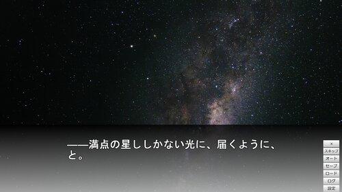 ブラックアウトが見せた慈悲 Game Screen Shot2