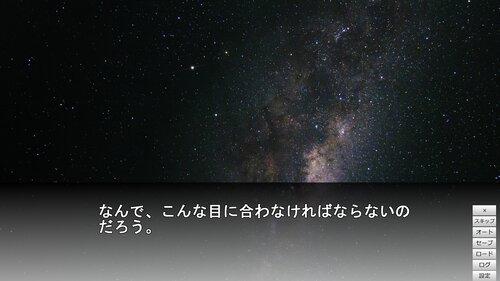 ブラックアウトが見せた慈悲 Game Screen Shot3