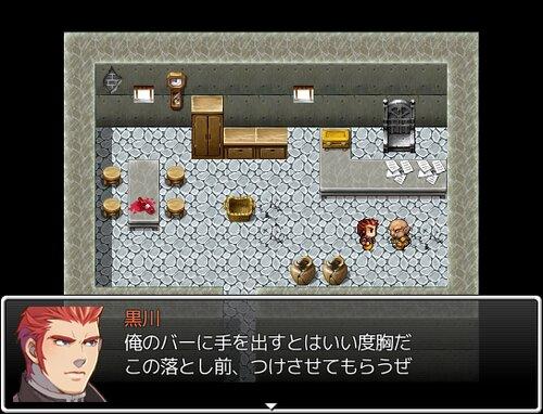 鬼人 Game Screen Shot1