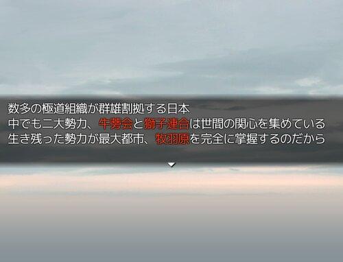 鬼人 Game Screen Shot2