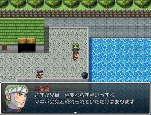 鬼人 Game Screen Shot3