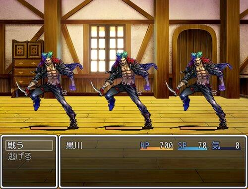 鬼人 Game Screen Shot5