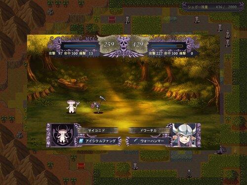 ジゴクロン Game Screen Shot