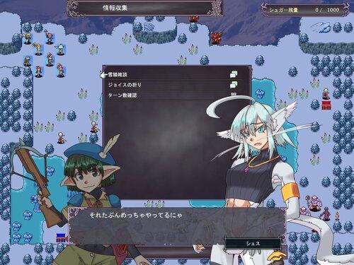 ジゴクロン Game Screen Shot4