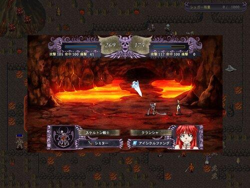 ジゴクロン Game Screen Shot5