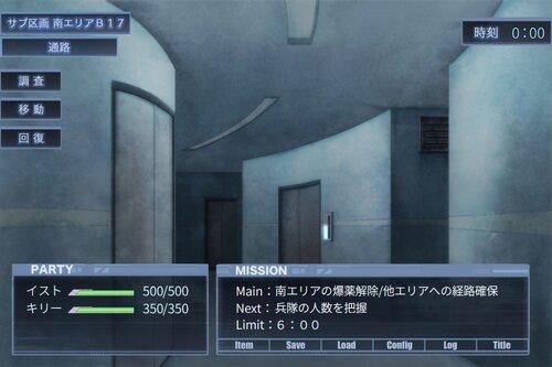 Oddface Evolve Vol.2「深層での攻防」 Game Screen Shot1