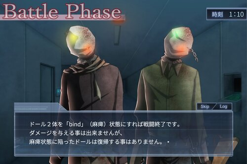 Oddface Evolve Vol.2「深層での攻防」 Game Screen Shot3