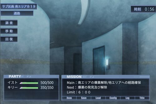Oddface Evolve Vol.2「深層での攻防」 Game Screen Shot5