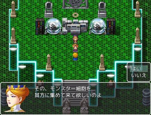 モンスターファースト Game Screen Shot1