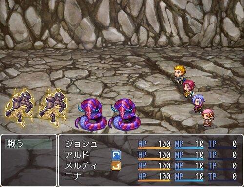 モンスターファースト Game Screen Shots