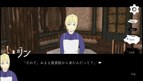 キリヲマチ メカクシ Game Screen Shot1