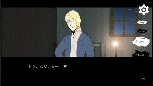 キリヲマチ メカクシ Game Screen Shot2