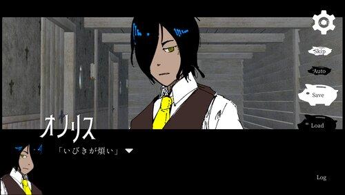 キリヲマチ メカクシ Game Screen Shot3