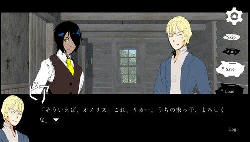 キリヲマチ メカクシ Game Screen Shot4