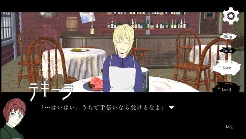 キリヲマチ メカクシ Game Screen Shot5