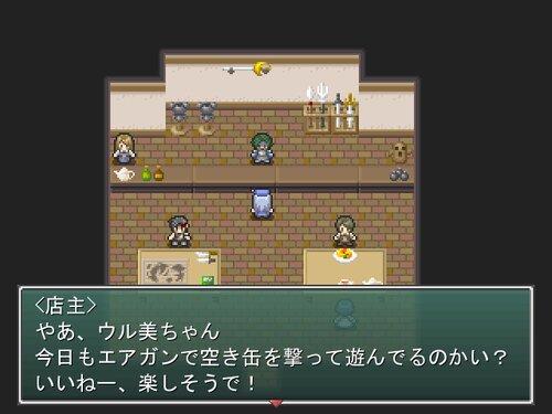 エアガンマスター・ウル美 Game Screen Shot1