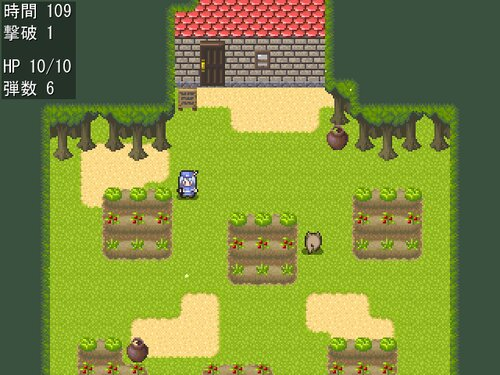 エアガンマスター・ウル美 Game Screen Shot3