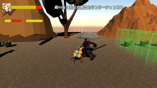 Stylish-BeltScrollAction-Game for Unity Game Screen Shot5
