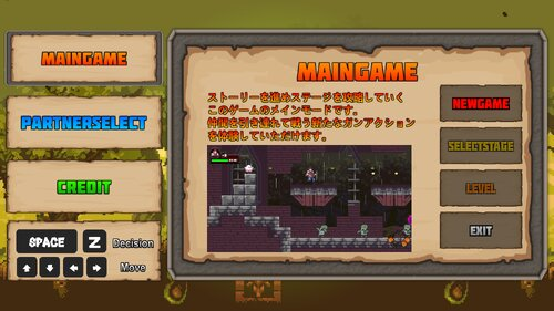 The Monster Gun's Open Alpha Game Screen Shot2