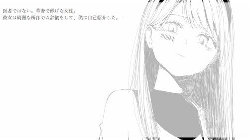 予命 Game Screen Shot1