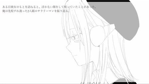 予命 Game Screen Shot2