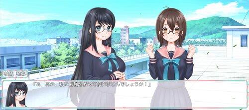 【三画面恋愛SLG】ときどきメモリーズ~秋冬の眼鏡空~ Game Screen Shot3