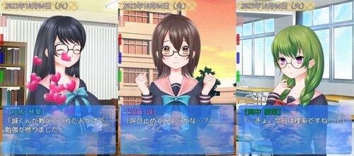 【三画面恋愛SLG】ときどきメモリーズ~秋冬の眼鏡空~ Game Screen Shot5