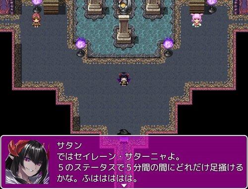 5縛り魔法使い Game Screen Shot4