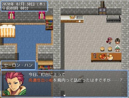 ボンドセレクション(体験版ver1.04) Game Screen Shot1